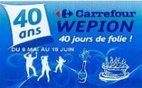 carrefour20110601wepion1erika1sptja.jpg