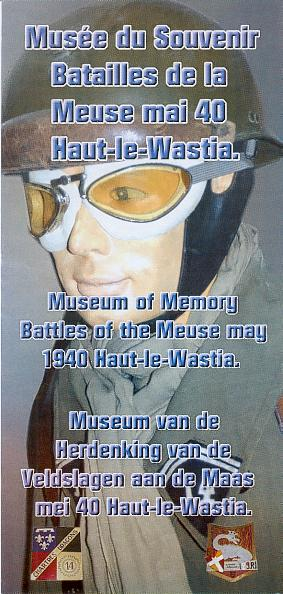 musee20090803du1souvenir1sptja